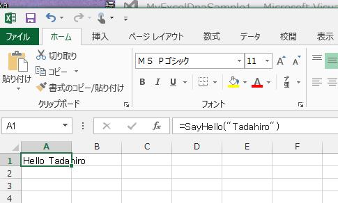 SnapCrab_NoName_2014-6-28_0-10-15_No-00