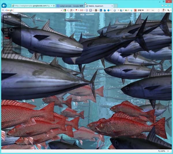 SnapCrab_WebGL Aquarium - Internet Explorer_2014-6-17_22-29-19_No-00