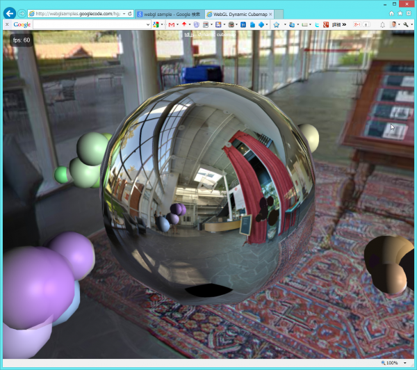 SnapCrab_WebGL Dynamic Cubemap - Internet Explorer_2014-6-17_22-23-27_No-00