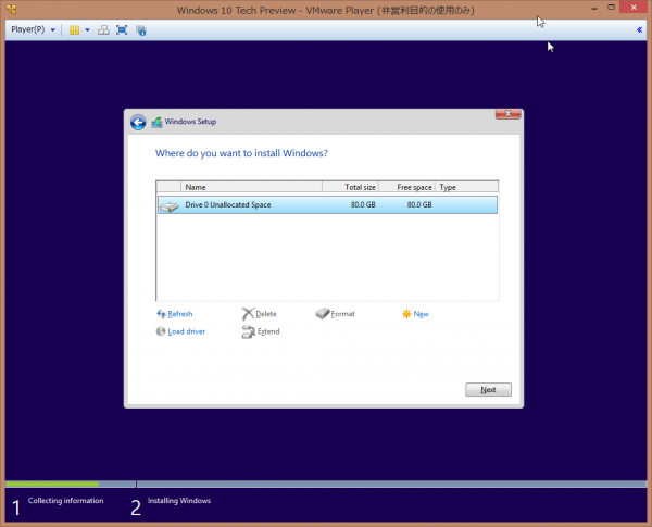 SnapCrab_Windows 10 Tech Preview - VMware Player (非営利目的の使用のみ)_2014-10-2_1-10-36_No-00