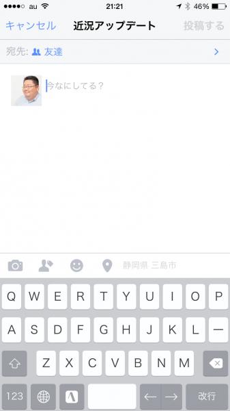 20141112_122141000_iOS