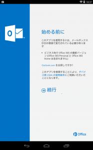 Screenshot_2014-11-01-18-37-56