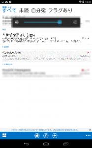 Screenshot_2014-11-01-18-41-14