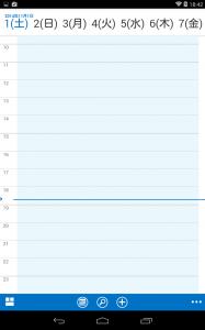 Screenshot_2014-11-01-18-42-27
