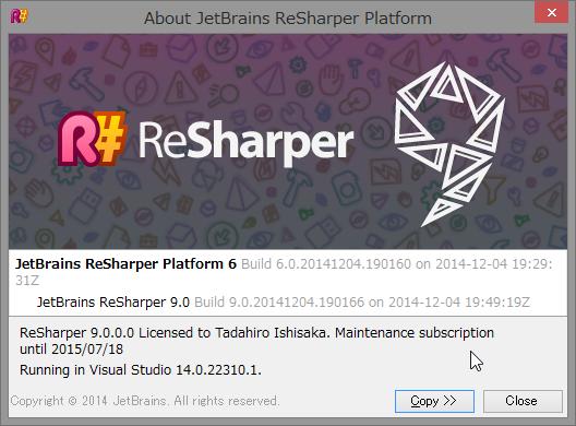SnapCrab_About JetBrains ReSharper Platform_2014-12-5_20-5-49_No-00