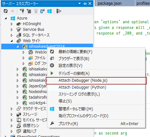 SnapCrab_Advent2014NodeJs - Microsoft Visual Studio_2014-12-25_20-18-20_No-00_01