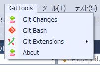 SnapCrab_HelloWorld - Microsoft Visual Studio_2014-12-23_20-58-45_No-00_01