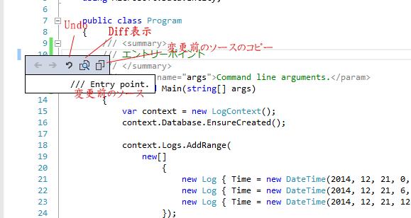 SnapCrab_HelloWorld - Microsoft Visual Studio_2014-12-23_21-11-21_No-00_01