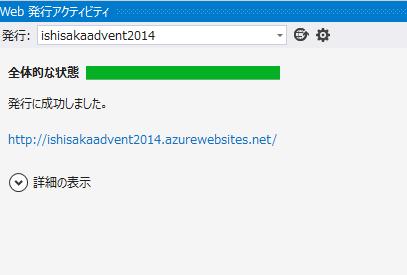 SnapCrab_NoName_2014-12-25_18-34-51_No-00