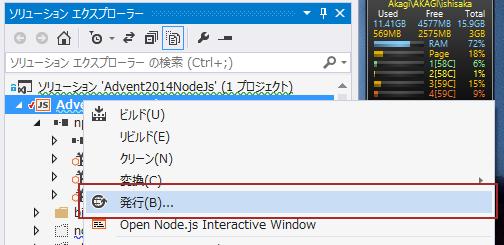 SnapCrab_NoName_2014-12-25_20-37-58_No-00_01