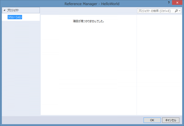 SnapCrab_Reference Manager - HelloWorld_2014-12-21_19-31-43_No-00