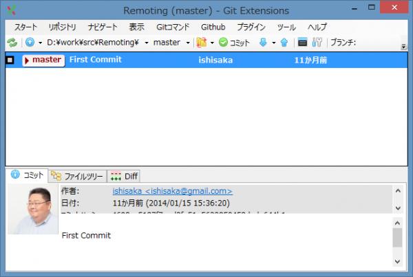 SnapCrab_Remoting (master) - Git Extensions_2014-12-23_20-40-27_No-00
