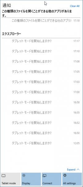 SnapCrab_Action center_2015-1-25_17-21-55_No-00