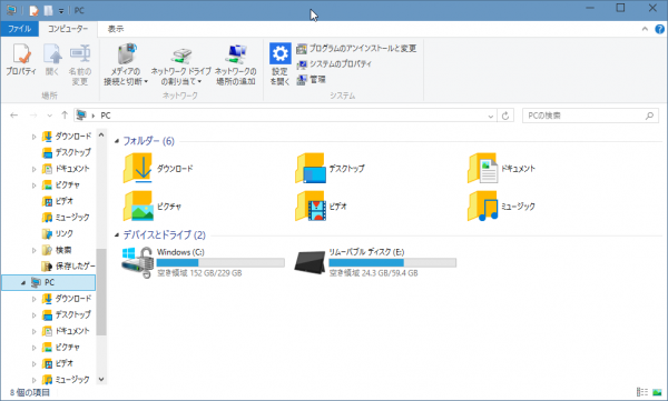 SnapCrab_PC_2015-1-25_17-20-46_No-00
