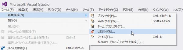 SnapCrab_Microsoft Visual Studio_2015-5-2_16-25-5_No-00_01
