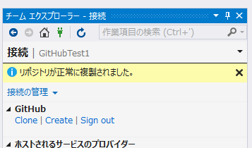 SnapCrab_NoName_2015-5-2_16-27-20_No-00