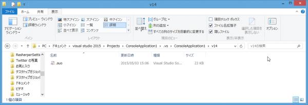 SnapCrab_v14_2015-5-3_15-15-14_No-00