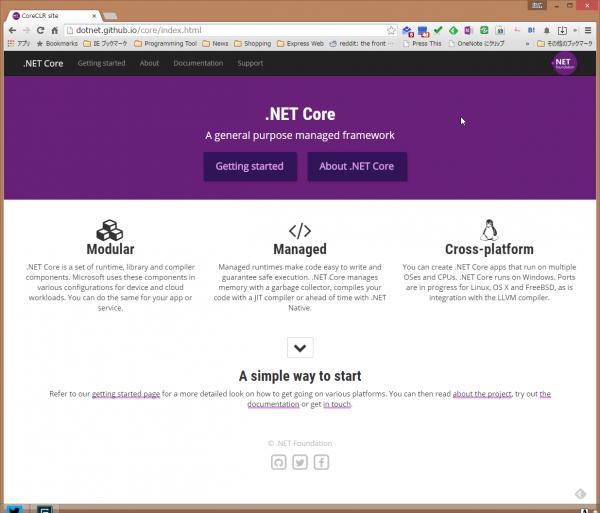 SnapCrab_CoreCLR site - Google Chrome_2015-6-16_12-17-22_No-00