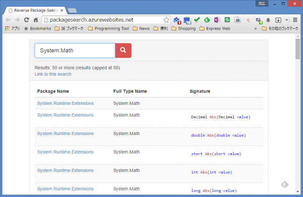 SnapCrab_Reverse Package Search - Google Chrome_2015-6-27_1-25-45_No-00