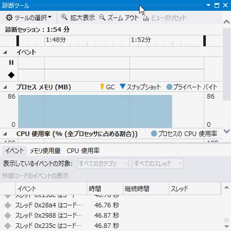 SnapCrab_HelloASPNET5_2015-7-21_1-41-37_No-00