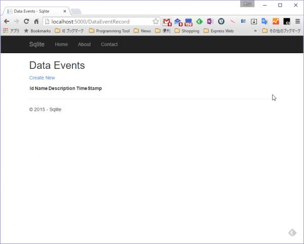 SnapCrab_Data Events - Sqlite - Google Chrome_2015-9-13_22-21-16_No-00
