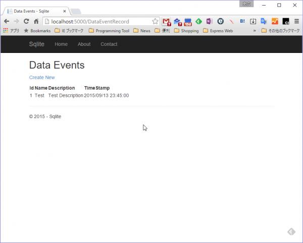 SnapCrab_Data Events - Sqlite - Google Chrome_2015-9-13_22-25-28_No-00