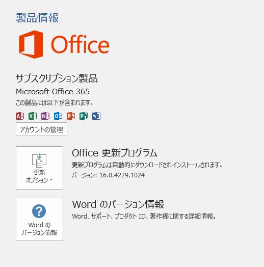 SnapCrab_NoName_2015-9-22_20-0-6_No-00