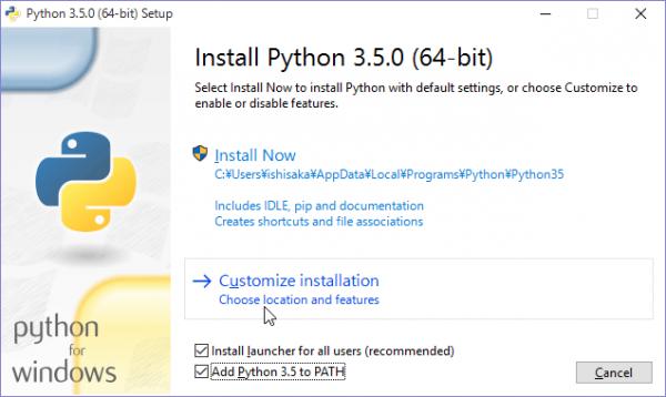 SnapCrab_Python 350 (64-bit) Setup_2015-9-21_10-2-19_No-00
