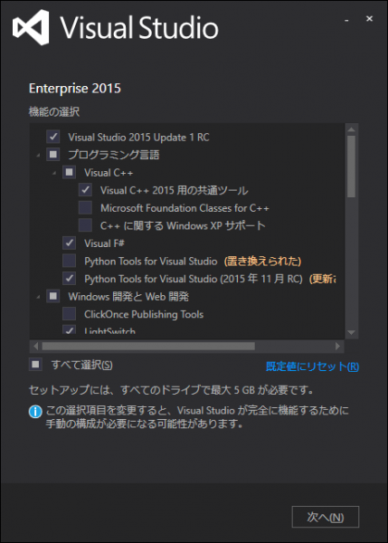 SnapCrab_Enterprise 2015_2015-10-31_16-15-23_No-00