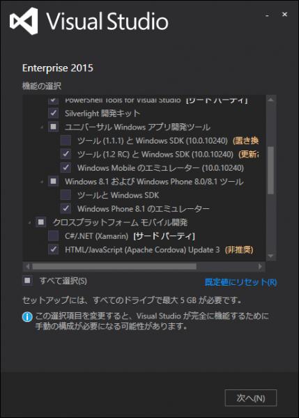 SnapCrab_Enterprise 2015_2015-10-31_16-15-59_No-00
