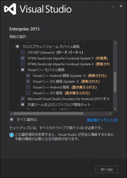 SnapCrab_Enterprise 2015_2015-10-31_16-16-11_No-00