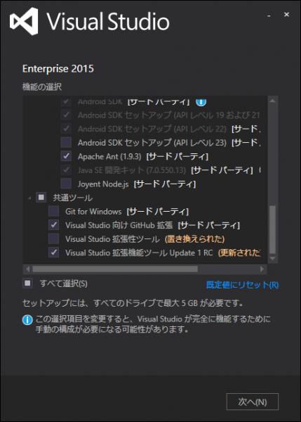 SnapCrab_Enterprise 2015_2015-10-31_16-16-25_No-00