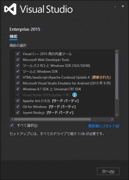 SnapCrab_Enterprise 2015_2015-10-31_20-42-16_No-00