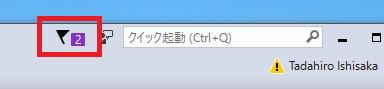 SnapCrab_NoName_2015-10-31_20-38-12_No-00