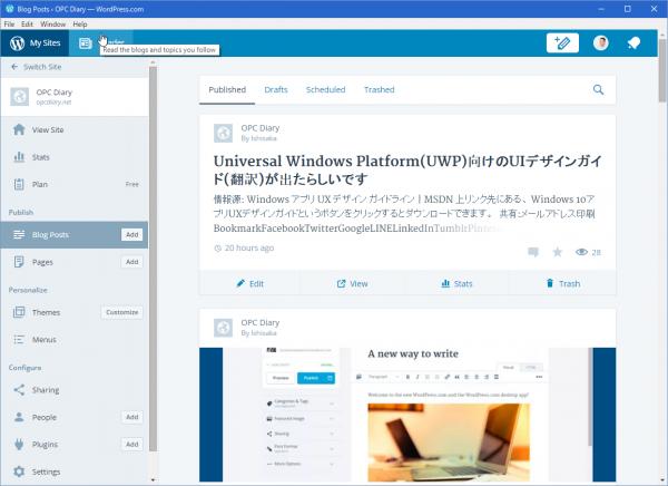 SnapCrab_Blog Posts ‹ OPC Diary — WordPresscom_2015-12-12_14-16-51_No-00