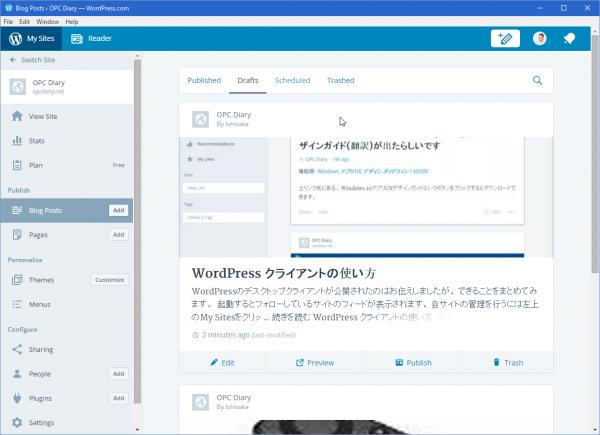 SnapCrab_Blog Posts ‹ OPC Diary — WordPresscom_2015-12-12_14-17-58_No-00