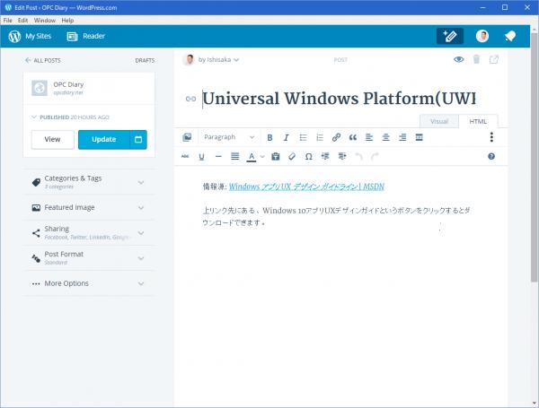 SnapCrab_Edit Post ‹ OPC Diary — WordPresscom_2015-12-12_14-21-9_No-00