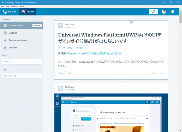 SnapCrab_Following ‹ Reader — WordPresscom_2015-12-12_14-6-13_No-00