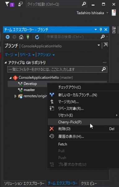 SnapCrab_ConsoleApplicationHello - Microsoft Visual Studio_2016-2-11_19-21-51_No-00