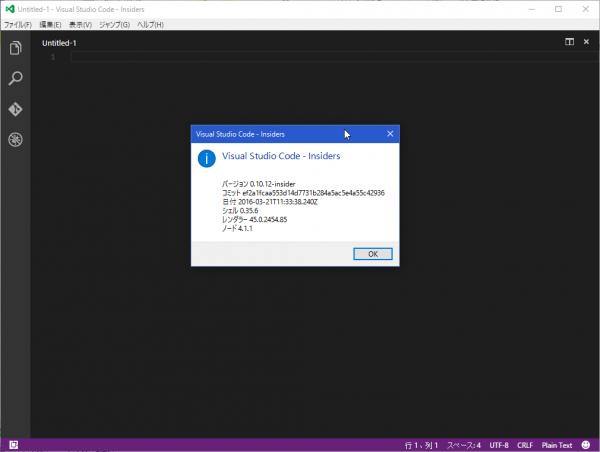 SnapCrab_Untitled-1 - Visual Studio Code - Insiders_2016-3-22_6-50-39_No-00