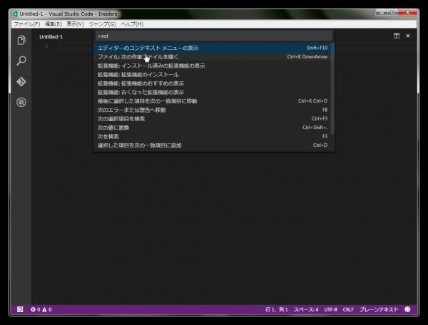 SnapCrab_Untitled-1 - Visual Studio Code - Insiders_2016-4-21_11-48-9_No-00