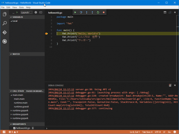 SnapCrab_helloworldgo - HelloWorld - Visual Studio Code_2016-4-24_11-18-37_No-00