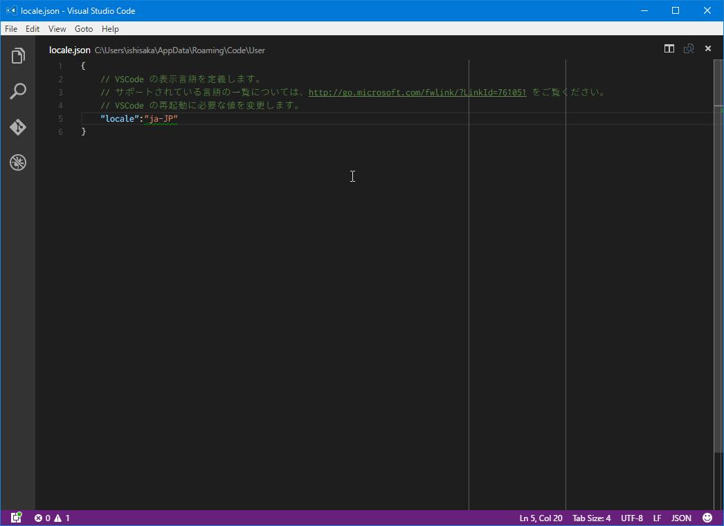 SnapCrab_localejson - Visual Studio Code_2016-5-10_6-55-40_No-00