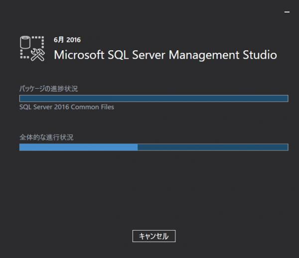 SnapCrab_Microsoft SQL Server Management Studio_2016-6-2_19-32-41_No-00