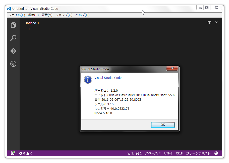 SnapCrab_Untitled-1 - Visual Studio Code_2016-6-7_5-45-49_No-00