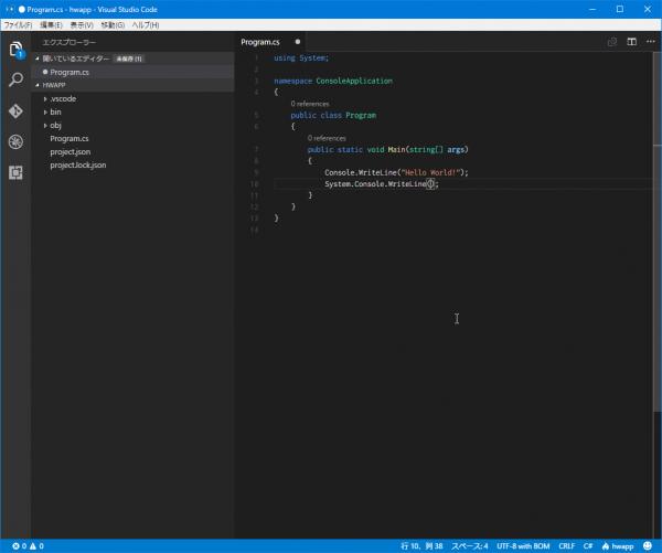 SnapCrab_● Programcs - hwapp - Visual Studio Code_2016-8-5_7-11-34_No-00