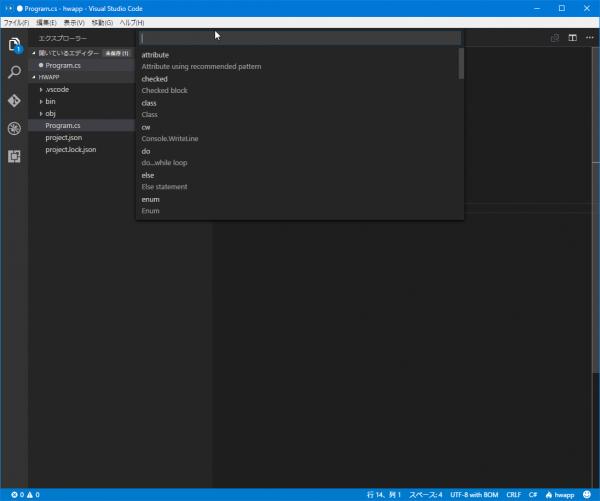 SnapCrab_● Programcs - hwapp - Visual Studio Code_2016-8-5_7-3-58_No-00