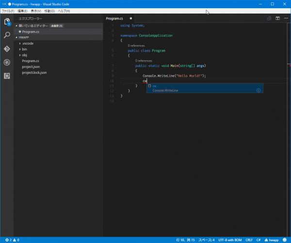 SnapCrab_● Programcs - hwapp - Visual Studio Code_2016-8-5_7-9-49_No-00