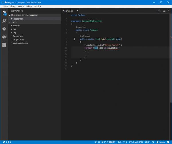 SnapCrab_● Programcs - hwapp - Visual Studio Code_2016-8-5_7-5-42_No-00