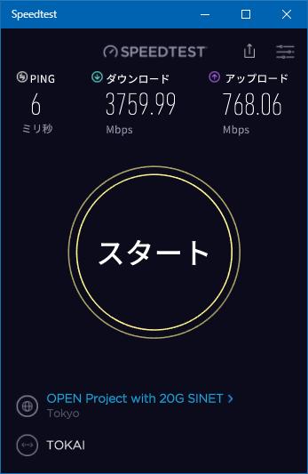 ネットワーク tokai ケーブル